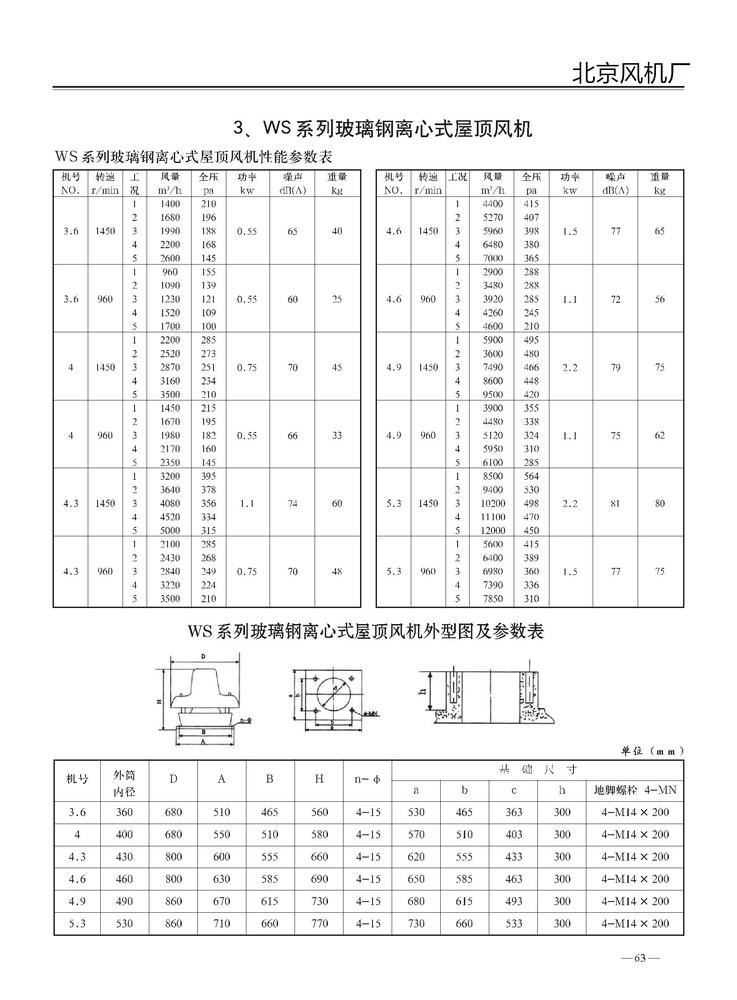 意隆yabocom_页面_63_副本.jpg